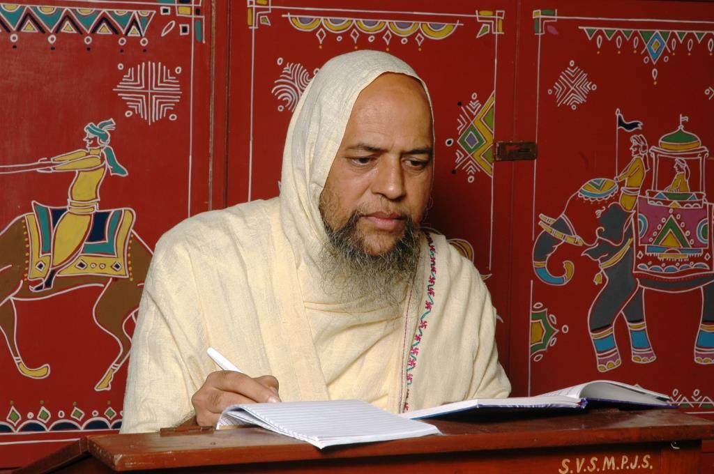 Acharya Nityananda suriji (59)