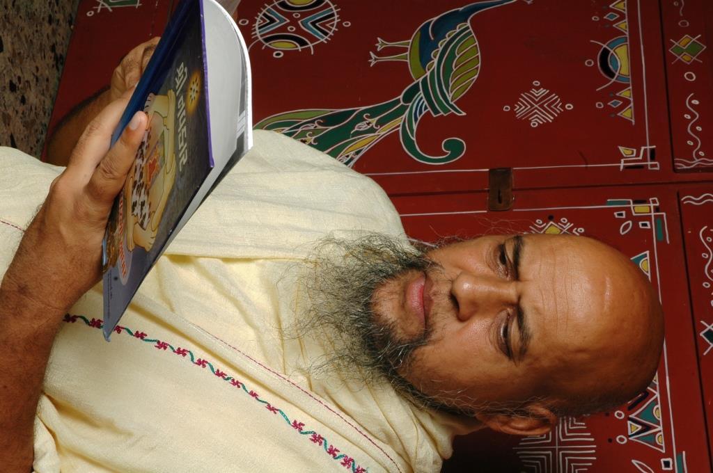 Acharya Nityananda suriji (69)