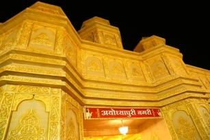 Chennai Sumatinath Pratishtha Mahotsav05
