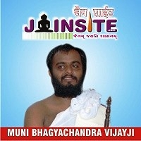 Gurudev Bhagyachandra Vijay Maharaj Saheb (3)