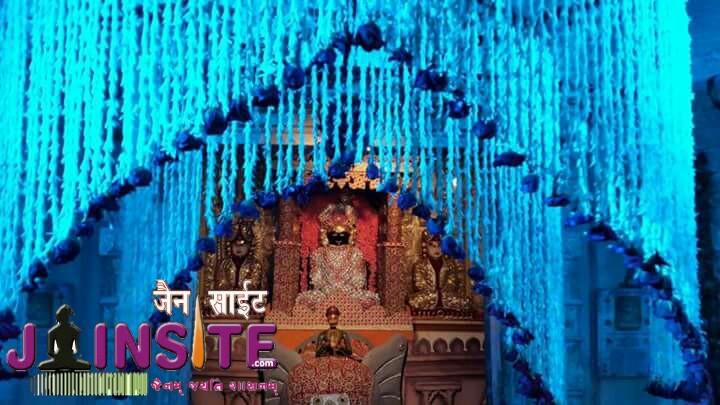 Jain aangi pic