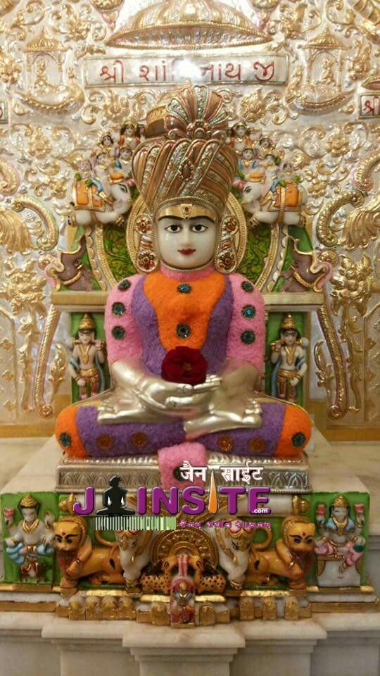 Jain bahgwan's angi pic