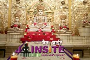 Jain bhagwan's angi photos