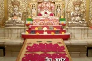 Jain god's angi