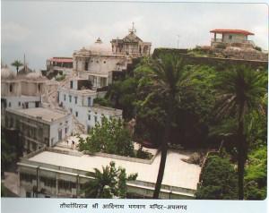 24942_achalgarh