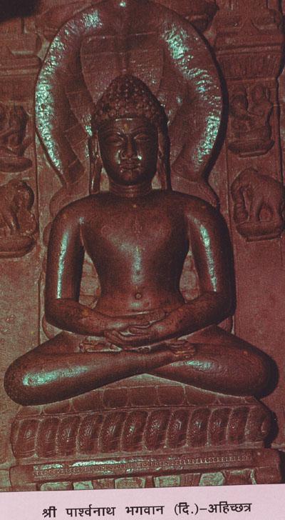 51037_Sri Ahichatra Tirth