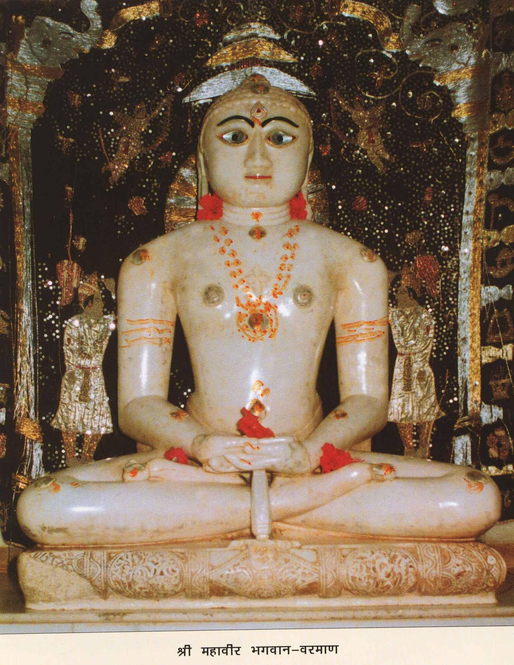 68264_Sri Varman Tirth