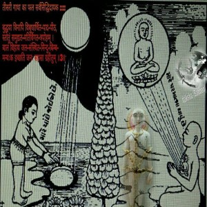Bhaktāmara today's discussion on taking zārī….