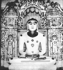 FIRST FORECAST OF PARSWANATH BHAGWAN