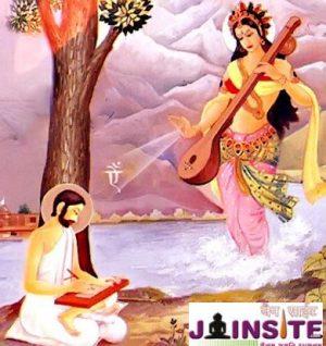 Upadhyay Shri Yashovijayji Story