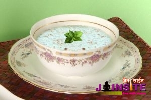 Fresh Mint Raita