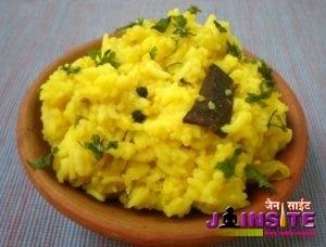 Bhu Ki Khichdi
