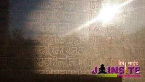 Bhaktamber stotra history