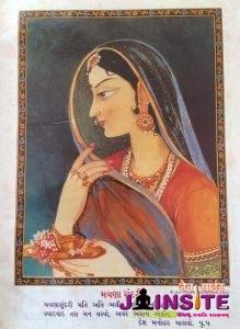 Story of Sripal raja and Mayna Sundri
