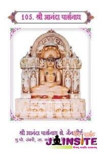 105-aannda-parshwanath