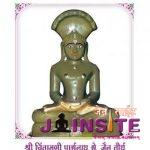 107-chintamani-parshwnath
