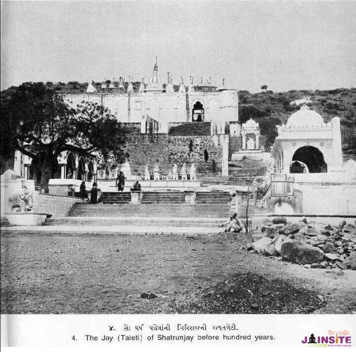 Shatrunjay taleti before 100years