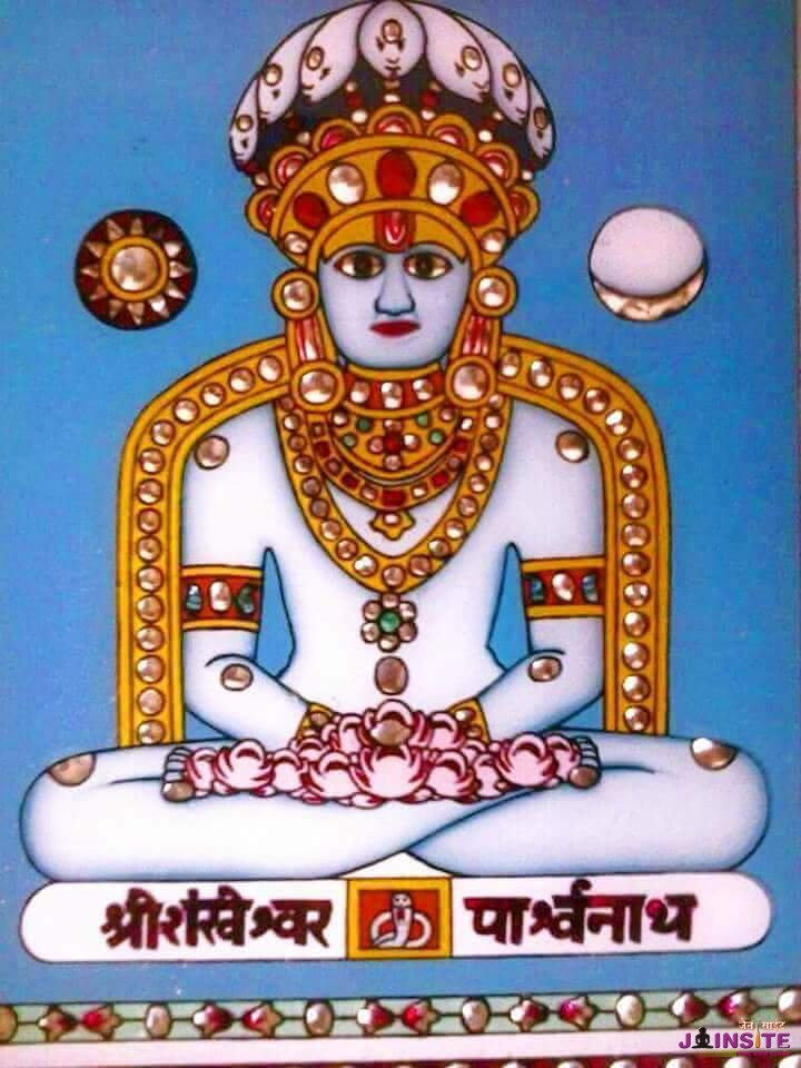 Posh Dashmi Vidhi