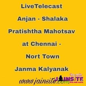 Live Pratistha Mahotsav At Chennai – North Town