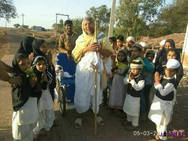 Muslim children with M.S.
