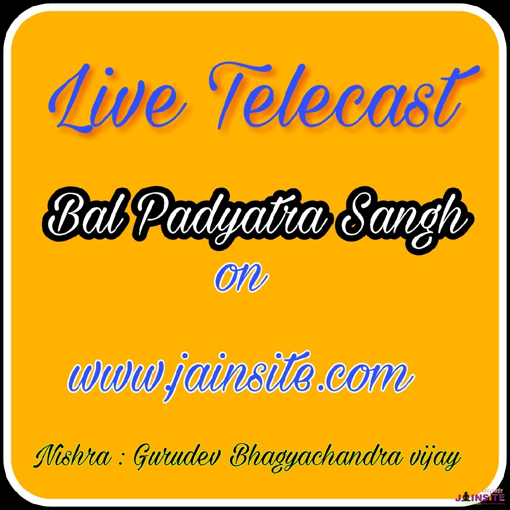 Bal padyatra Live