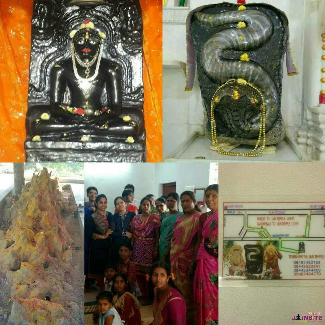 Jain Religion valued by Non Jains also…