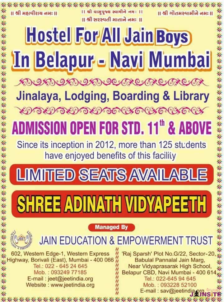 Jain hostel in mumbai