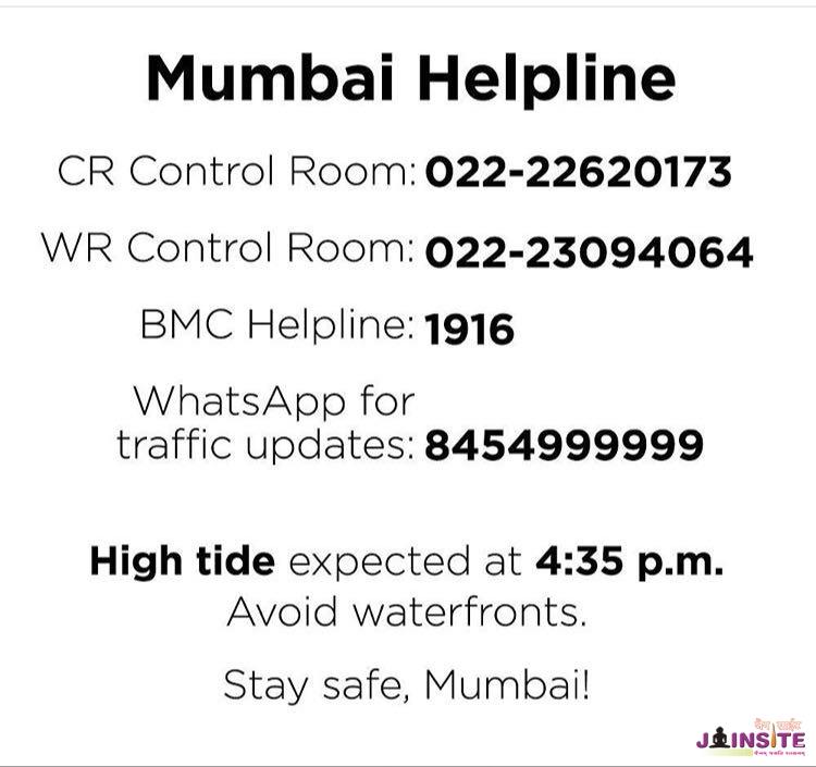 Mumbai Rain Helplines