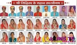 27 Siddhitap at chennai – Puruswakkam Jain Sangh