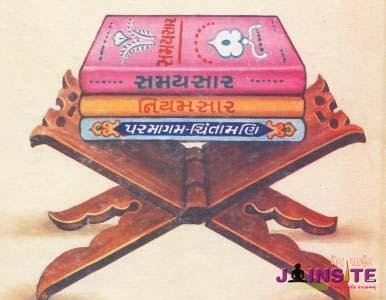 Gyan Panchami Story   ज्ञान पंचमी आराधना