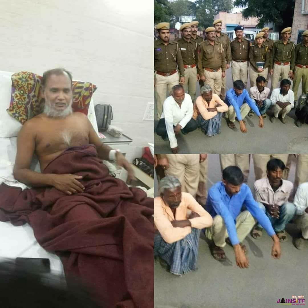 Kidnapping of Jain Acharya M.S.