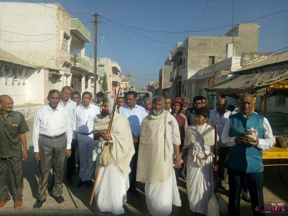 Rajasthan me khatargach bhavan ka udghatan….