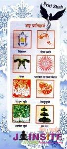 Ashtamangal