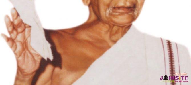 Acharya Bhuvanbhanu Suriji Maharaj Saheb