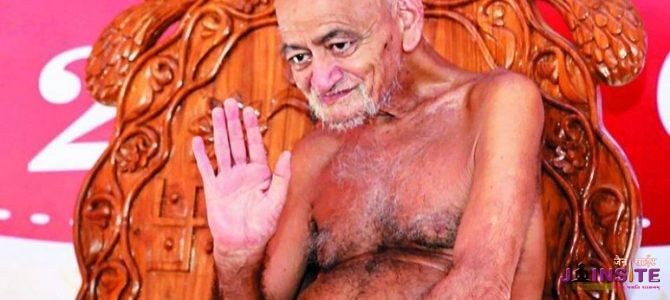 Acharya Viddyasagarji Maharaj Saheb