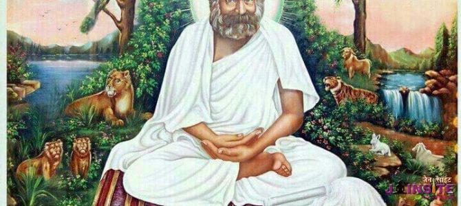 Acharya 1008 Vijay Shanti Suriji Maharaj Saheb