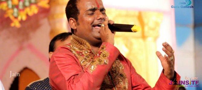 Jain Vipin Porwal