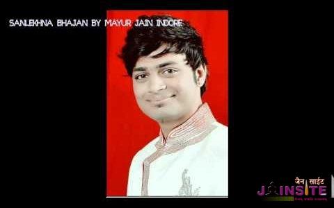 Mayur Jain