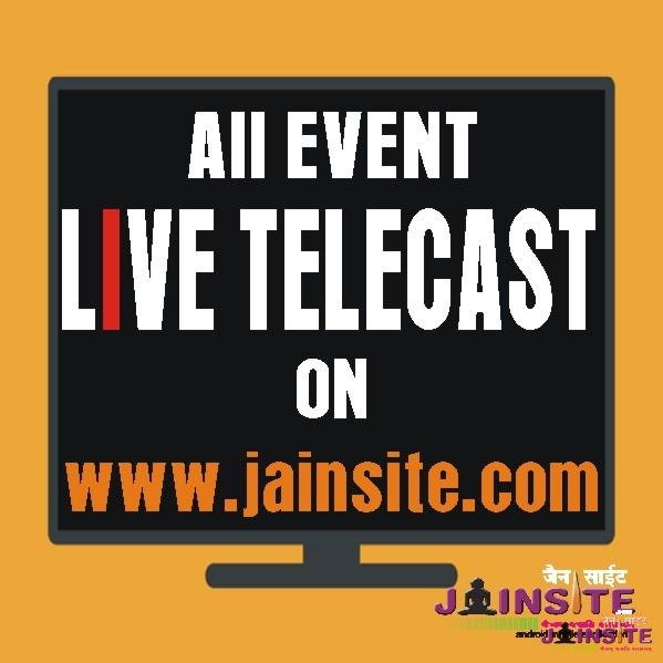 Watch Siddhitap Program Live from Devdarshan Apartment Chennai