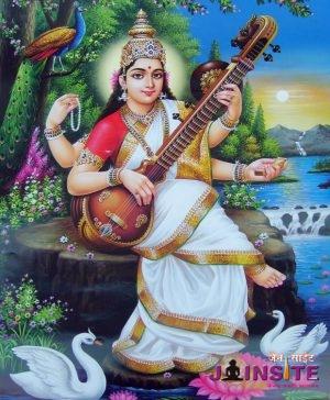 108 Names of Saraswati Maa | सरस्वती मा के १०८ नाम