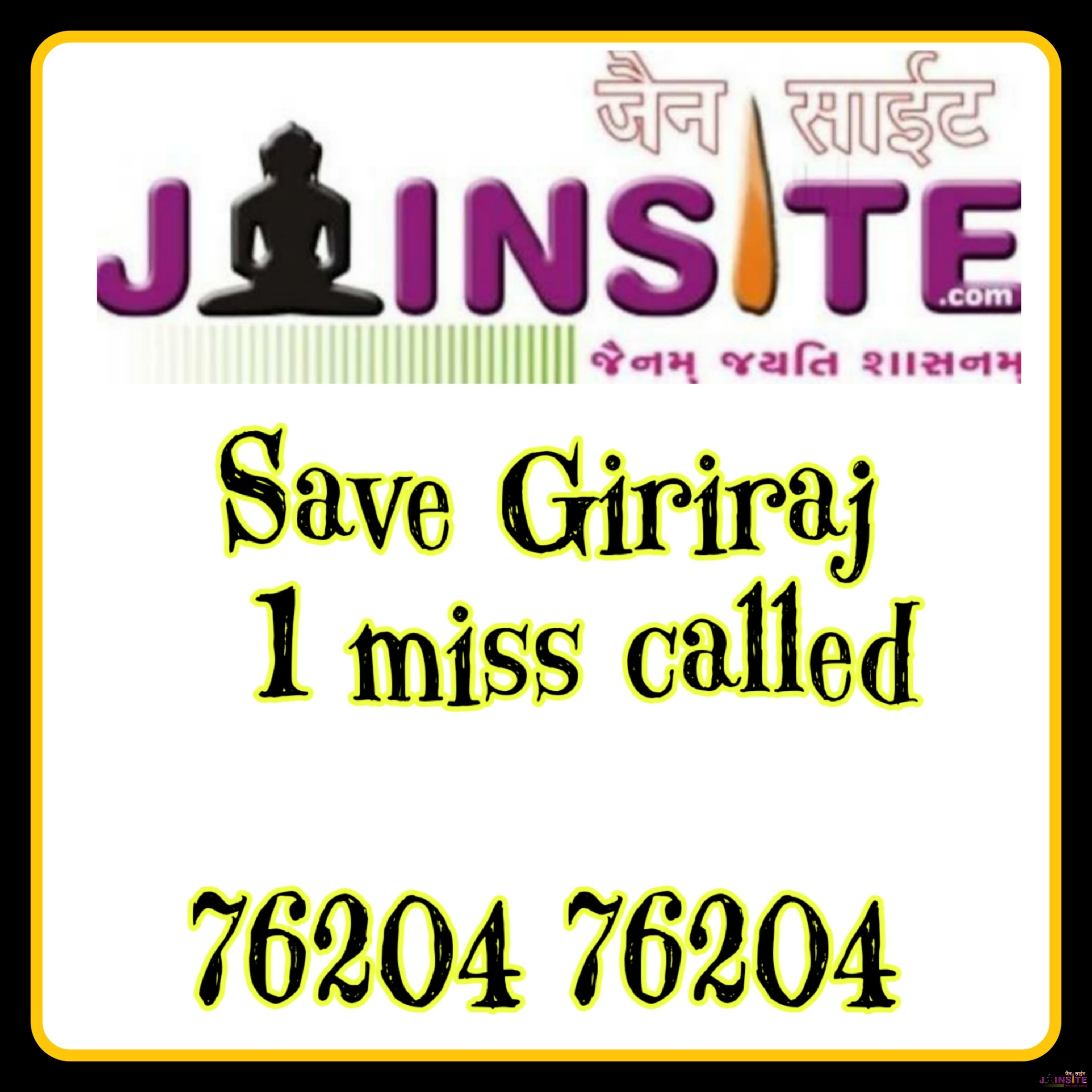 Don't miss this opportunity save Shatrunjay