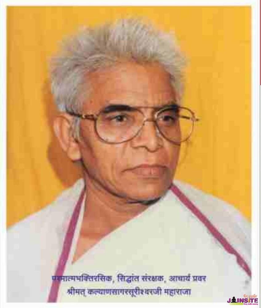 Jain Acharya Kalyansagar Suriji Maharaj Saheb