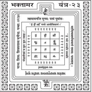 23. Jain History   5 Ellora Jain caves