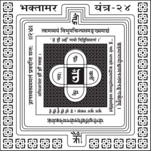 24. Jain History   Jain Temple at Sultan Bathery