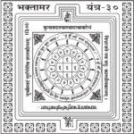 Karoonjhar Jain Temple