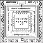 Bhodesar Jain Temple (Pakistan)