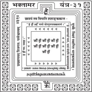 31. Jain History   Bhodesar Jain Temple (Pakistan)