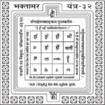 Virvah Jain Mandir in Pakistan