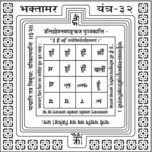 32. Jain History   Virvah Jain Mandir in Pakistan